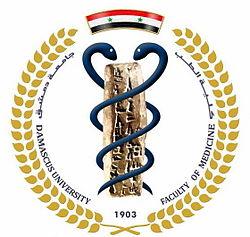 Logo syrian university